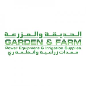 شركة الحديقة والمزرعة للمعدات الزراعية