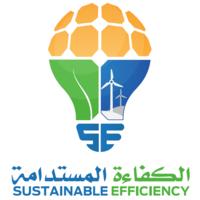شركة الكفاءة المستدامة الصناعية
