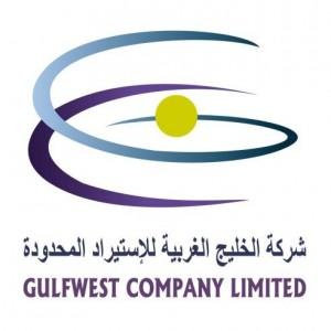 شركة الخليج الغربية للاستيراد المحدودة