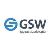 شركة الخليج للأعمال الحديدية