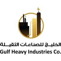 شركة الخليج للصناعات الثقيلة