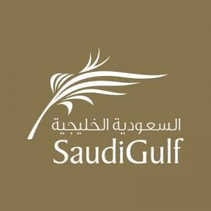 شركة الخطوط السعودية الخليجية