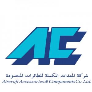 شركة المعدات المكملة للطائرات
