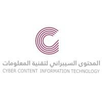 شركة المحتوى السيبراني لتقنية المعلومات