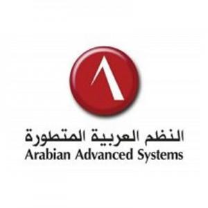 شركة النظم العربية المتطورة   نسيج