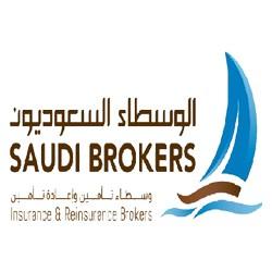 شركة الوسطاء السعوديون للتأمين