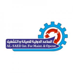 شركة الساعد الدولية للصيانة والتشغيل