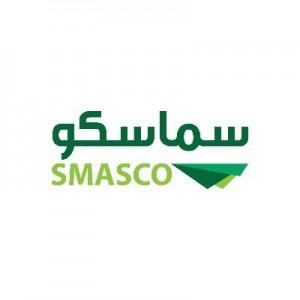 شركة السعودية لحلول القوى البشرية سماسكو