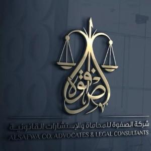 شركة الصفوة للمحاماه والإستشارات القانونية