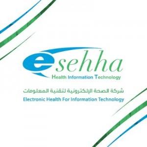 شركة الصحة الإلكترونية لتقنية المعلومات