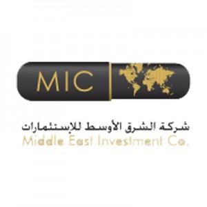 شركة الشرق الأوسط للإستثمارات