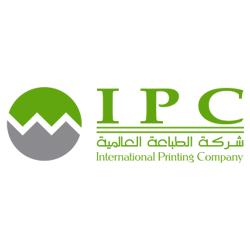 شركة الطباعة العالمية