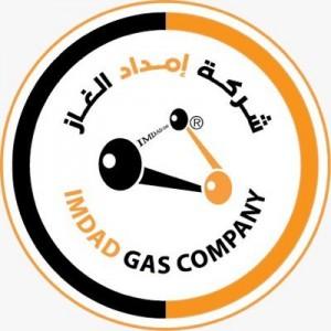 شركة امداد الغاز للتجارة والمقاولات