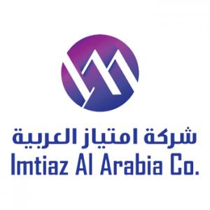 شركة امتياز العربية | Imtiaz