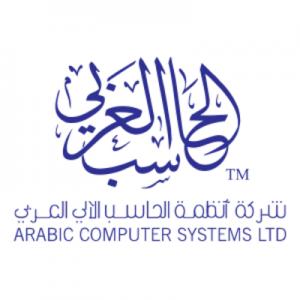 شركة أنظمة الحاسب الآلي العربي