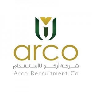 شركة أركو للإستقدام