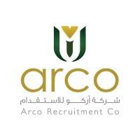 شركة أركو للتوظيف