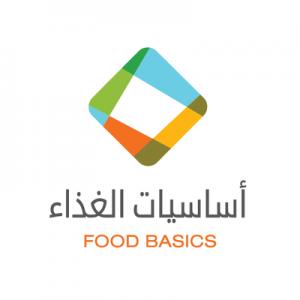 شركة أساسیات الغذاء