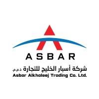 شركة أسبار الخليج للتجارة