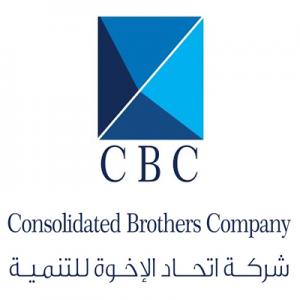 شركة اتحاد الأخوة للتنمية