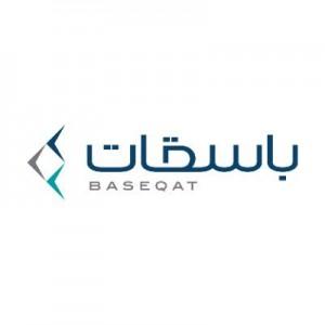 شركة باسقات العربية للإستشارات الإدارية