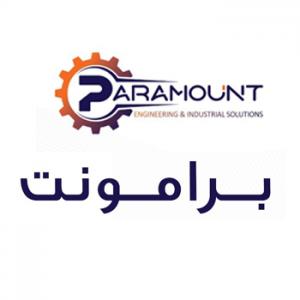 شركة برامونت للحلول الصناعية