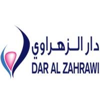 شركة دار الزهراوي للتجهيزات الطبية