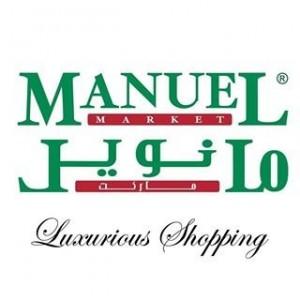 شركة إبداع القصر للتسويق   مانويل ماركت