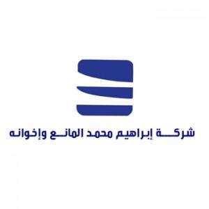 شركة إبراهيم المانع وإخوانه