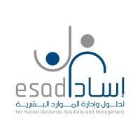 شركة إساد لحلول و إدارة الموارد البشرية