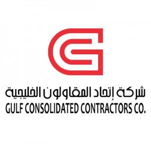 شركة إتحاد المقاولون الخليجية