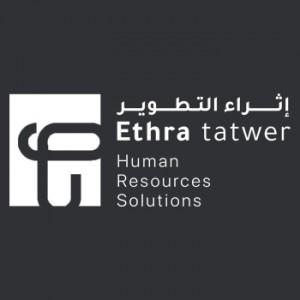 شركة إثراء التطوير لحلول الموارد البشرية