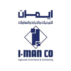 شركة إيمان للتوكيلات والتجارة والمقاولات