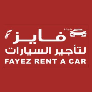 شركة فايز لتأجير السيارات