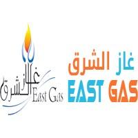 شركة غاز الشرق المحدودة