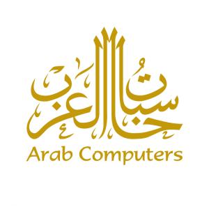 شركة حاسبات العرب