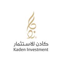 شركة كادن للاستثمار