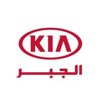 شركة كيا الجبر للسيارات