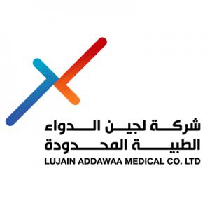 شركة لجين الدواء الطبيه