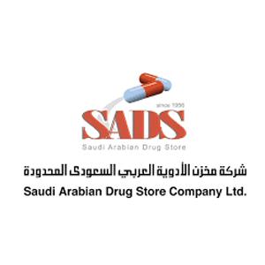شركة مخزن الأدوية العربي السعودي