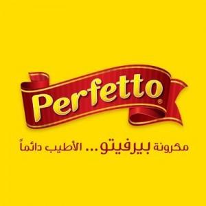 شركة مكرونة بيرفيتو