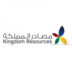 شركة مصادر المملكة التجارية