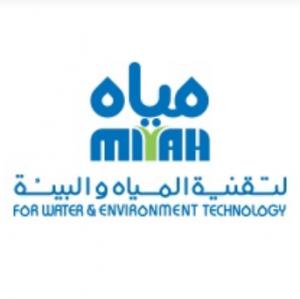 شركة مياه لتقنية المياه والبيئة
