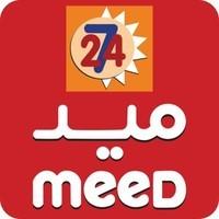 شركة ميد التجارية   Meed