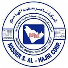 شركة ناصر سعيد الهاجري