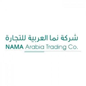 شركة نما العربية للتجارة