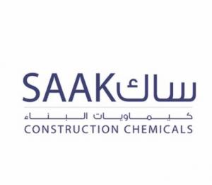 شركة ساك لكيماويات البناء