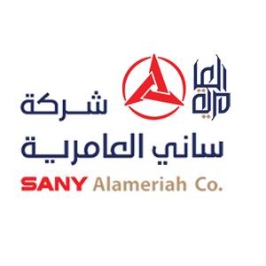 شركة ساني العامرية للاستثمار والتعمير