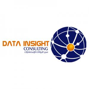 شركة سبر البيانات للإستشارات