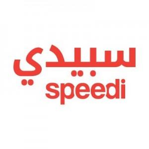 شركة سبيدي لخدمات التوصيل